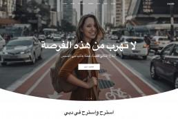 demo content homepage Classic Travel RTL Uncode min uai